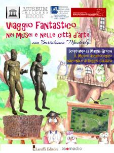 cover_600x800_ReggioWEB
