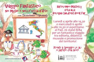 Ti aspettiamo al Bologna Children's Book Fair